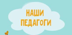 http://sch26.minsk.edu.by/ru/sm.aspx?guid=33673